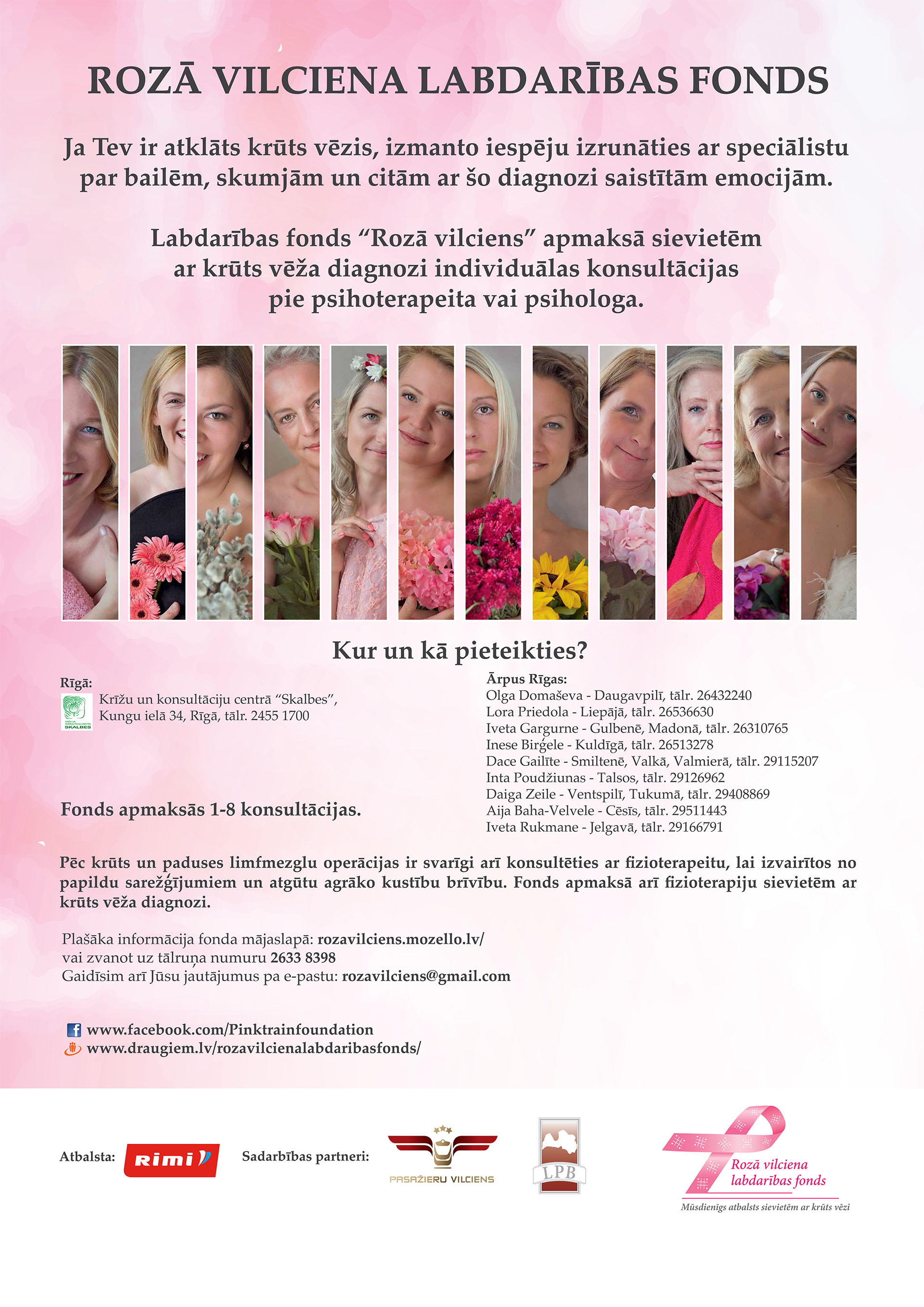 Roza-vilciens_Plakats-LowRes_594x841 mm R
