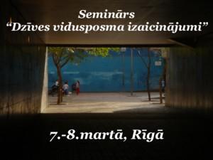 Dzives_vidusmuza_rekl_Riga